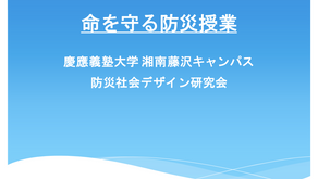 霞ケ関西中学校での写真授業