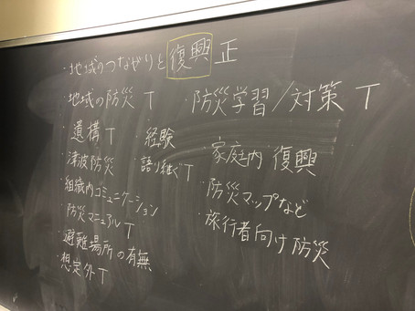 富士見丘高等学校での防災授業