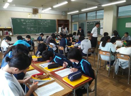 鎌倉市立玉縄中学校の授業を見学させていだきました!