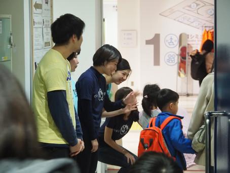 神奈川区PTA 連合親子教室