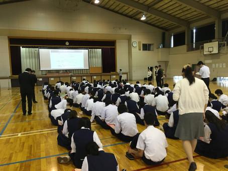 霞ケ関西中学校