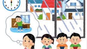 霞ケ関西小学校での水害授業