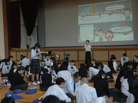 仙台南高校 4コマ漫画