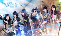 Sony Music Solutions Inc.【Hinatazaka to fushigina tosyoshitsu】