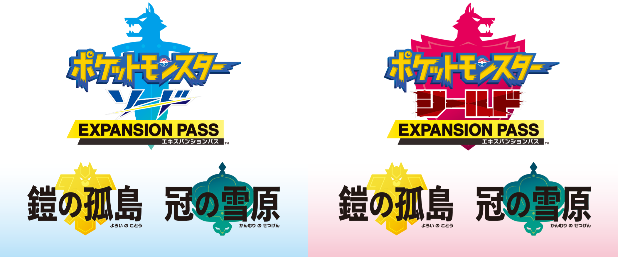 GAME FREAK inc.【Pokémon Sword and Pokémon Shield EXPANSION PASS】