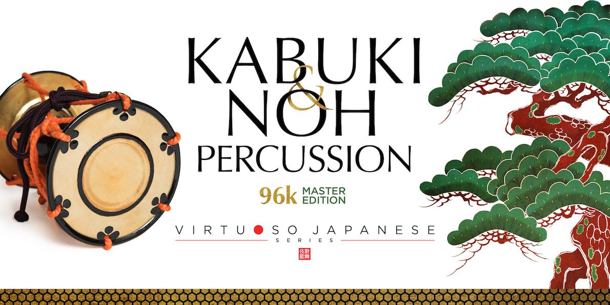 SONICA.Inc 【KABUKI & NOH PERCUSSION】