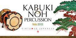 SONICA.Inc KABUKI & NOH PERCUSSION