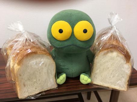 超美味しい食パン!