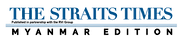 The-STraits-Times-Logo-2019.png