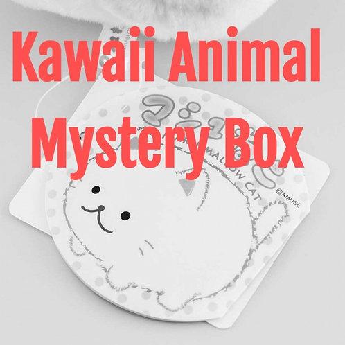 Kawaii Animals Mystery Box