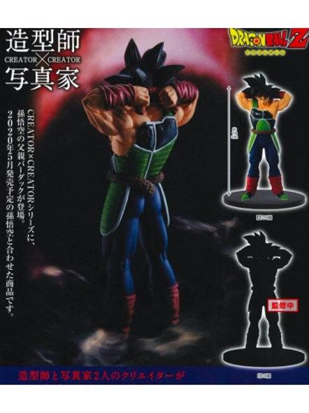 Dragonball Z Bardok Figure