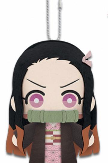 Demon Slayer Mini Nezuko Plush Keychain