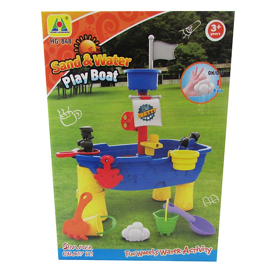 Sand and Water Play Boat Table