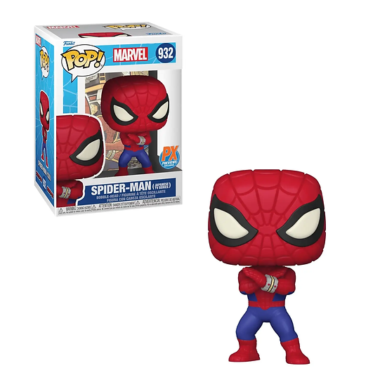 SpiderMan - Japanese SpiderMan Pop! (with chase*)