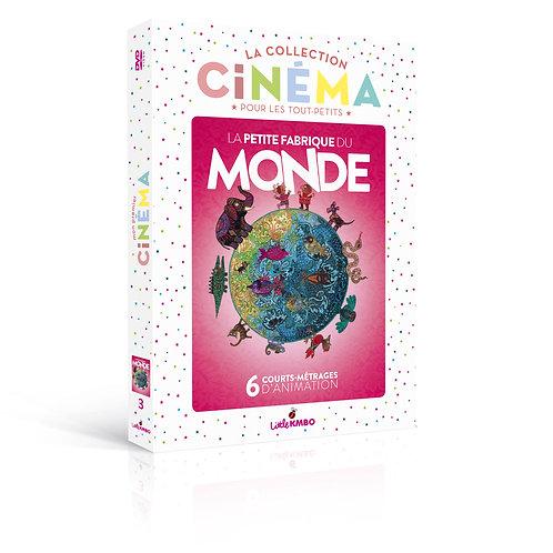 LA PETITE FABRIQUE DU MONDE (DVD)