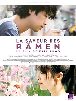 RAMEN_120_FC.jpg