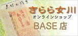 OSバナー_B2.jpg