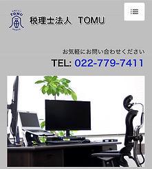 S__103759904_0_edited.jpg