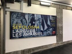 Affiche F12, gare de Vevey, 2019