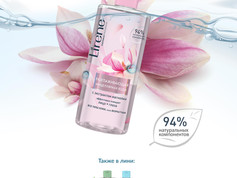 KV for the new purifying cosmetics