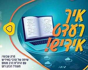 IMG-20210207-WA0015.jpg