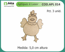 APL 014