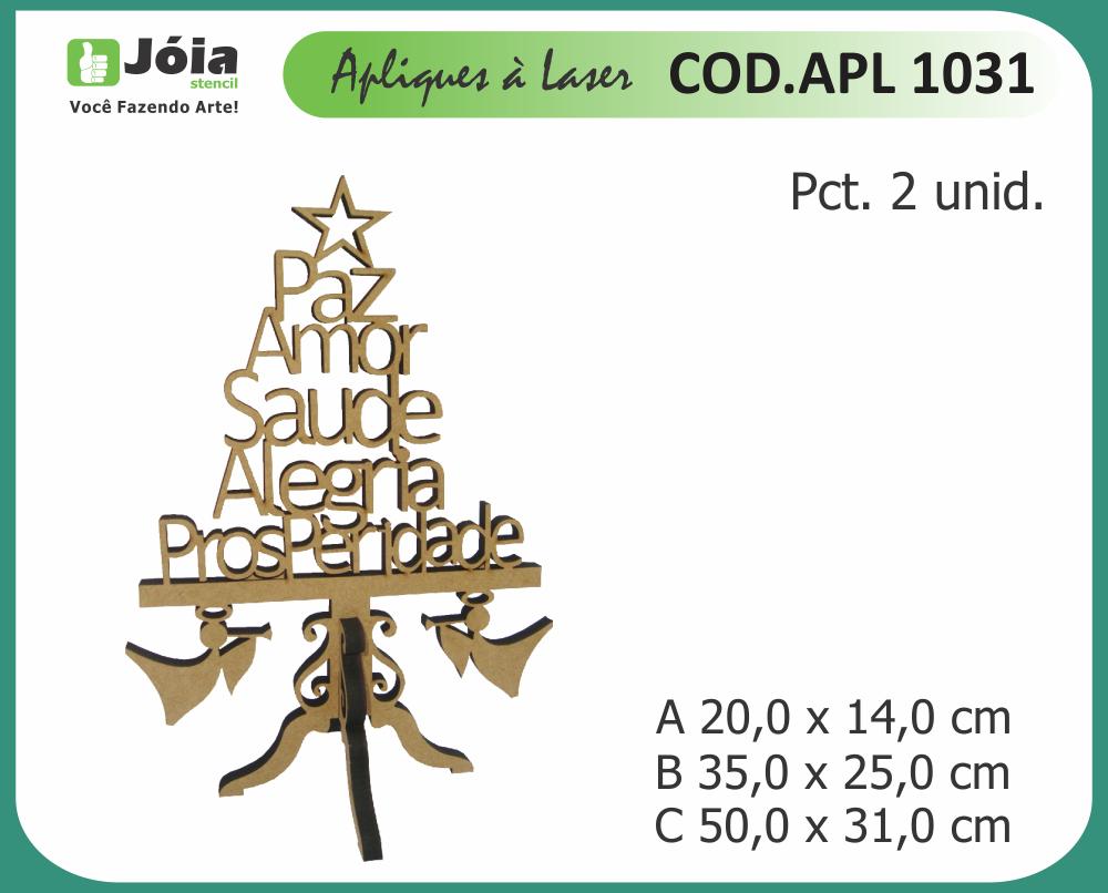 APL 1031
