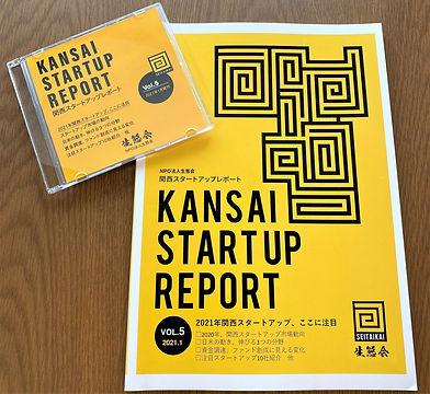 StartupreportVol5r.jpg
