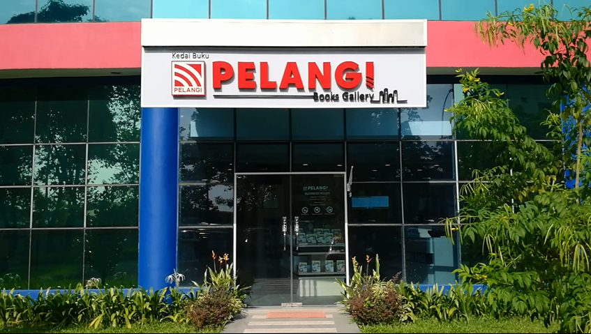 Pelangi Books Gallery, Bangi