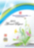 cover_ar_2012.jpg