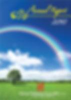 cover_ar_2010.jpg