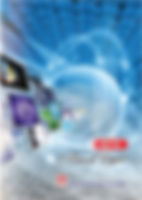 cover_ar_2013.jpg