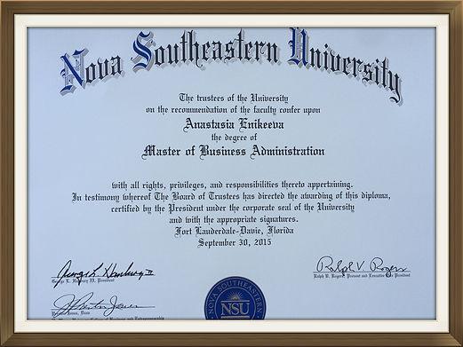 NSU MBA Diploma Anastasia Enikeeva