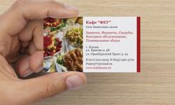 Business cards design | Miami