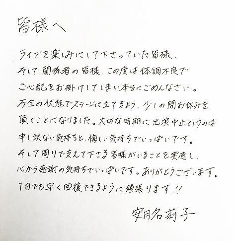 az_message.jpg