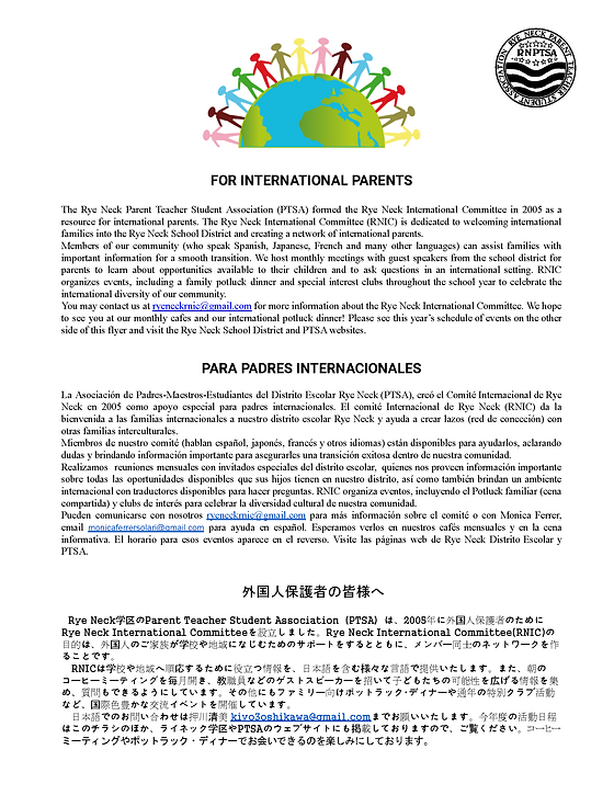 2021-22_RNIC_flyer IMAGE_Page_2.png