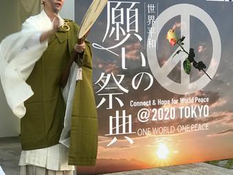 世界平和を願いの祭典プレイベント