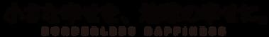 企業スローガン制作、オタフクロゴ、ロゴデザイン、浜崎あゆみロゴ、ロゴ、CIブランディング、CIVI、VI、CI制作、VI制作、株式会社ライス、原神一
