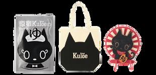AwsomeStoreのキャラクター、Kuloe、キャラクターデザイン、CIブランディング、株式会社ライス、原神一、原かのこ