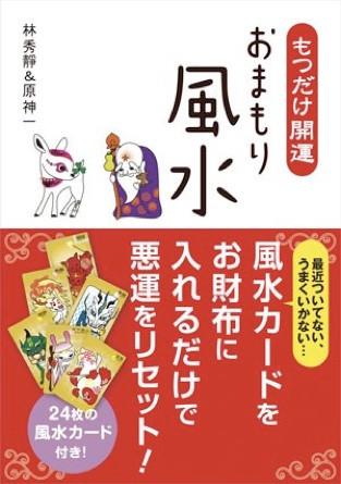hyoushi-obi.jpg