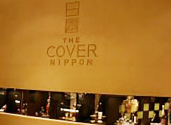 THE COVER NIPPON(東京ミッドタウン)にて原神一の版画発売開始!
