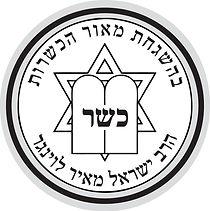 logo kosher.jpg