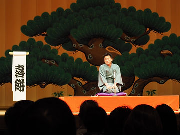 Kimochi the English RAKUGO performer