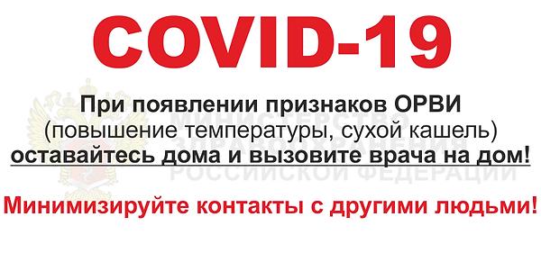КОРОНА 2.png