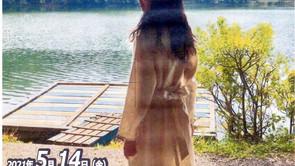 2021/5/14(金)~17(月)in 浮島ガーデン沖縄      宇宙とつながるへんぷ麻100%『虹の天使』衣装展