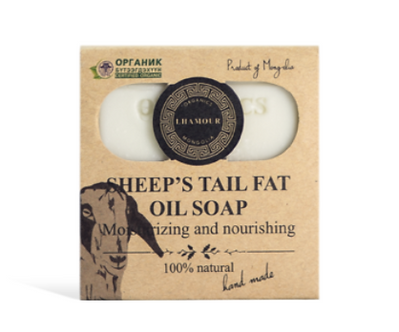 Lhamour Sheep's Tail Fat Oil Soap