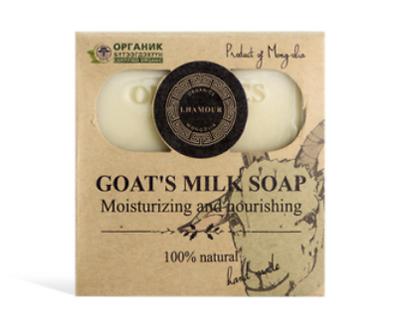 Lhamour Goat Milk Soap