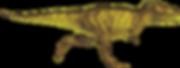 Динозавр рекс на ваш праздник
