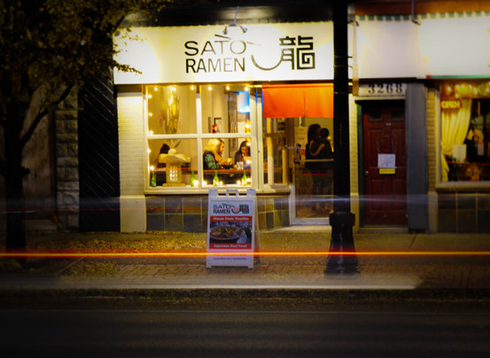 Sato Ramen - Main St.