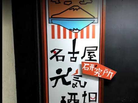 パチンコ中川コロナのつぶやきblog